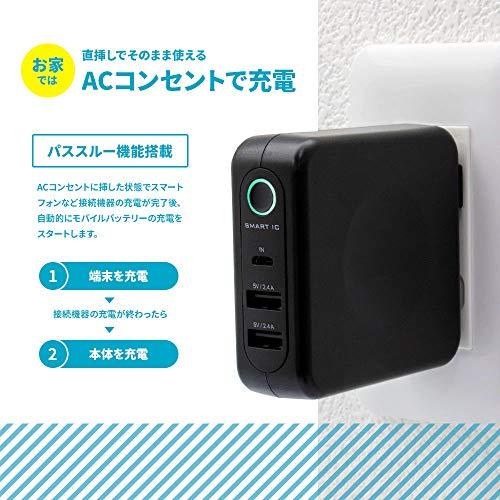 オウルテックAC充電器+モバイルバッテリー6700mAhUSBポート2個付きSmartIC対応1年保証ブラックOWL-LPBAC6701-BK