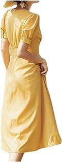 Falda francesa pequeña con cintura amarilla y temperamento fino