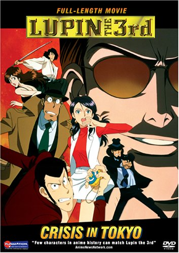 Lupin the Quantity limited 3rd - Tokyo in Max 53% OFF Crisis