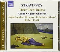Three Greek Ballets