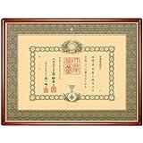 高級桜椽 55タイプ 褒章額(一つ窓) 木地