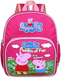 Peppa Pig George School Bag for Kids - Pink, Canvas