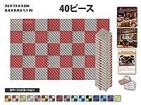 エースパンチ 新しい 40ピースセットグレーと赤 色の組み合わせ250 x 250 x 30 mm エッグクレート 東京防音 ポリウレタン 吸音材 アコースティックフォーム AP1052