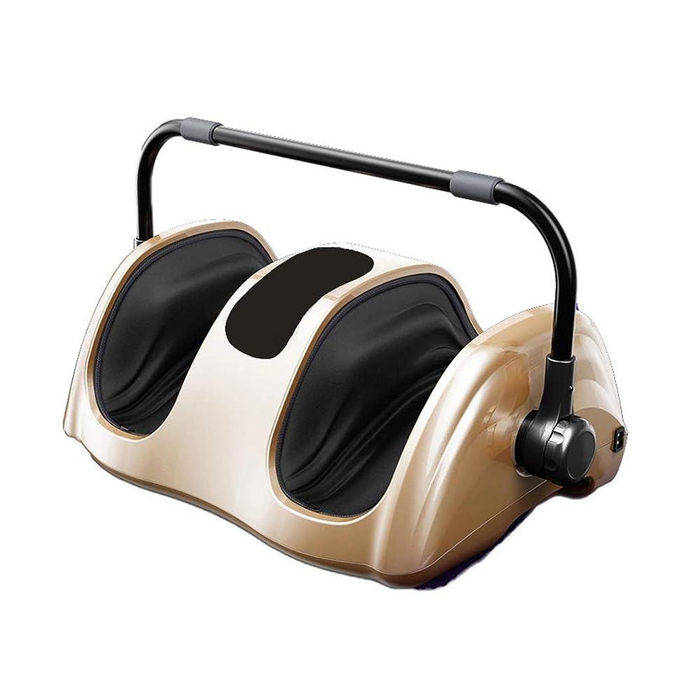 テラスサークルしかしながら足用マッサージ機マッサージ、指圧混練ローリングタッピング、空気圧足マッサージ(熱付き)、足の痛みを和らげる(ゴールド)