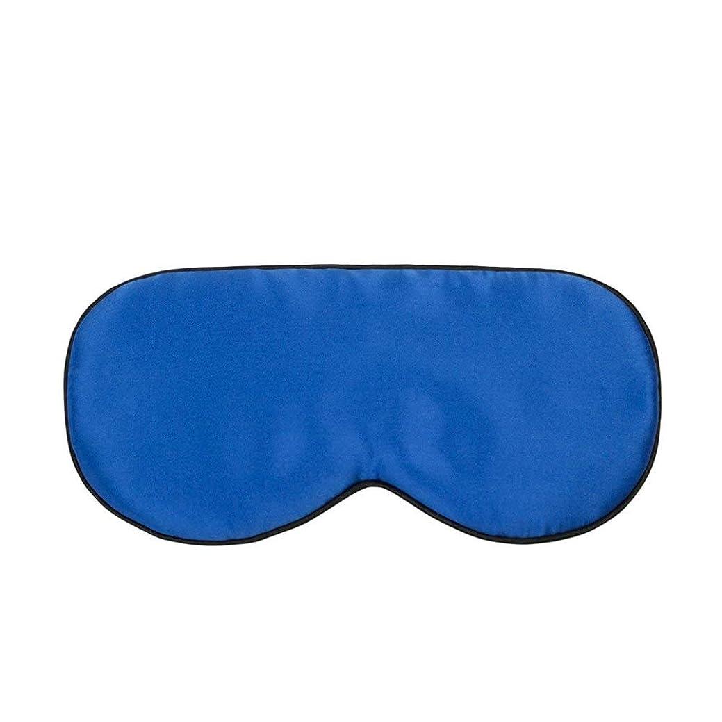 反対する率直な企業NOTE アイケアツール睡眠マスクストラップナチュラルシルクスーパースムース睡眠アイシェード睡眠アクセサリー高品質アイマスクFM88