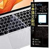 ALLFUN MacBook Air 2018 キーボードカバー 13'' 対応 日本語配列JIS Apple MacBook Air 13 防水防塵カバー 超薄0.18mm TPU材质 防水防塵 型番: A1932 ディスプレイ専用(クリア)