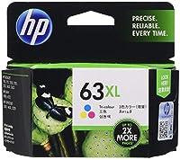 【Amazon.co.jp 限定】HP 63XL インクカートリッジ カラー(増量)