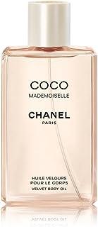 Coco Mademoiselle by Chanel Velvet Body Oil 200ml