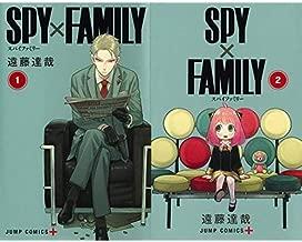 SPY×FAMILY 1-2巻 新品セット