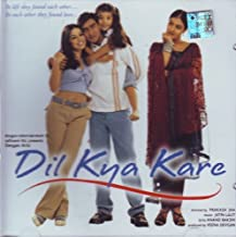 Dil Kya Kare(Hindi Music/ Bollywood Songs / Film Soundtrack / Ajay Devgan / Kajol). by Abhijeet, Chorus, Alka Yagnik, Kumar Sanu, Jaspinder Nirula, Sukhwinder Singh, A (2004-06-01)
