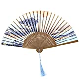 WINOMO Japanese Style Handheld Folding Fan with Traditional Japanese Prints Home...