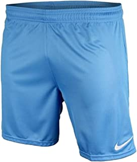 Pantaloni Corti Bambino Under Armour Y Challenger II Knit Short