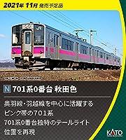 KATO Nゲージ 701系0番台 秋田色 3両セット 10-1557 鉄道模型 電車