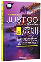 JUST GO深圳(畅销版)/亲历者旅游书架