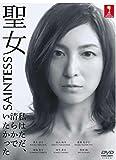 Saintless - Seijo (Japanese TV Drama, English Sub, All Region DVD) by Tsutsui Mariko