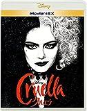 クルエラ MovieNEX[Blu-ray/ブルーレイ]