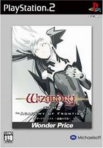 Wizardry: Academy of Elegant Frontier Best Mail order cheap Import Japan