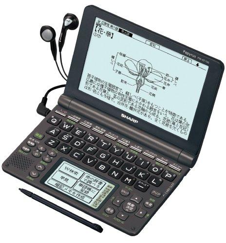シャープ 音声対応・タイプライターキー配列電子辞書ブラウニッシュブラック PW-AT790B