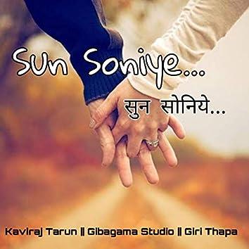 Sun Soniye
