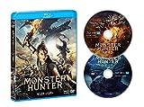 『映画 モンスターハンター』Blu-ray&DVDセット[Blu-ray/ブルーレイ]