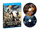[Amazon.co.jp限定]映画『モンスターハンター』Blu-ray&DVDセット(Amazon.co.jp限定:クリアファイル4枚セット付き)(メーカー特典:ポップアップカード付き)