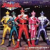 amazon.co.jp CD ソング・コレクション1