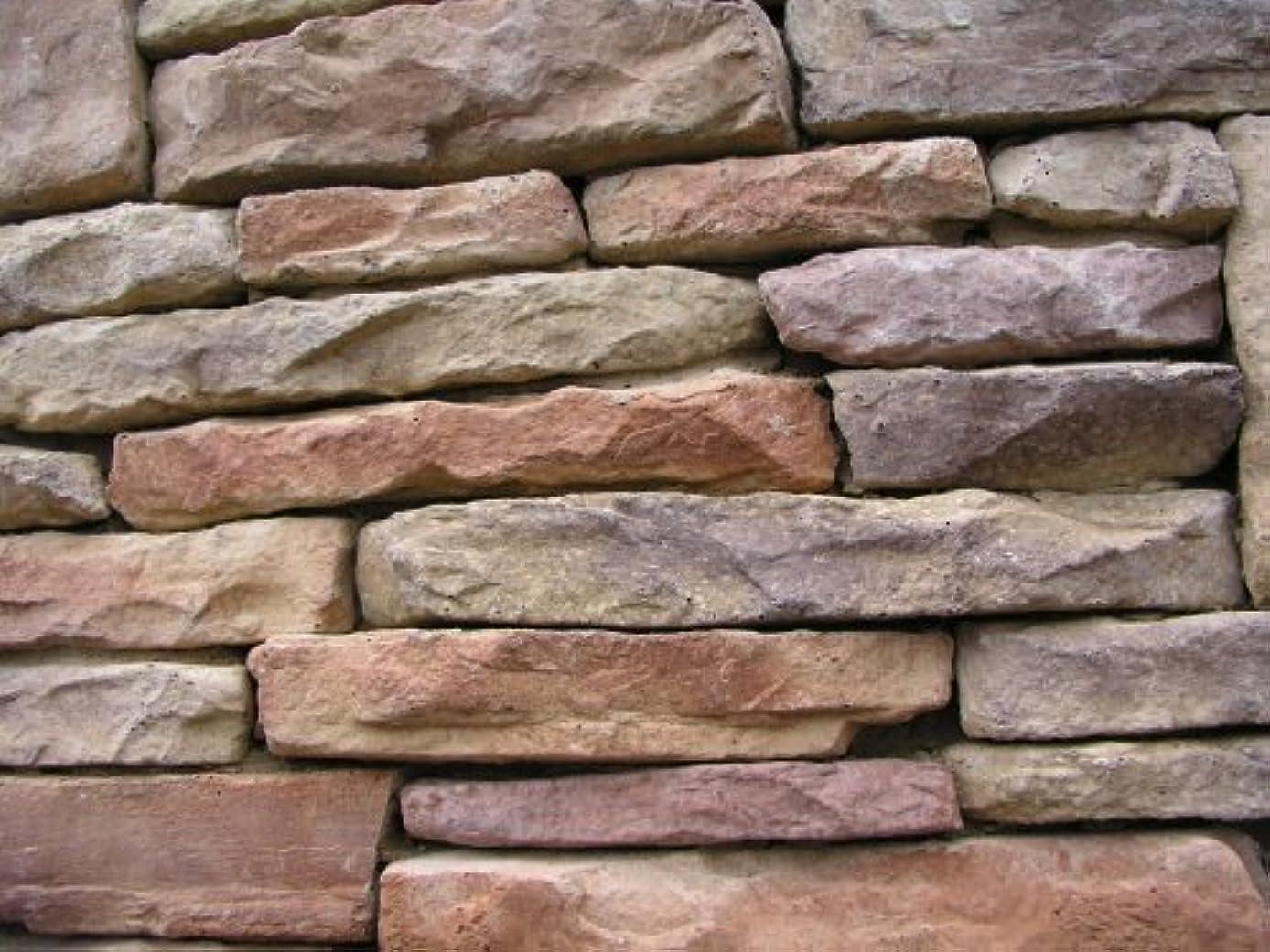 1 Set of 16 Molds to Make Drystack Ledgestone Rocks, ODL-02
