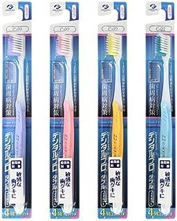 デンタルプロ ダブル マイルド 4列 歯ブラシ 5本 (ふつう, 色はおまかせ)