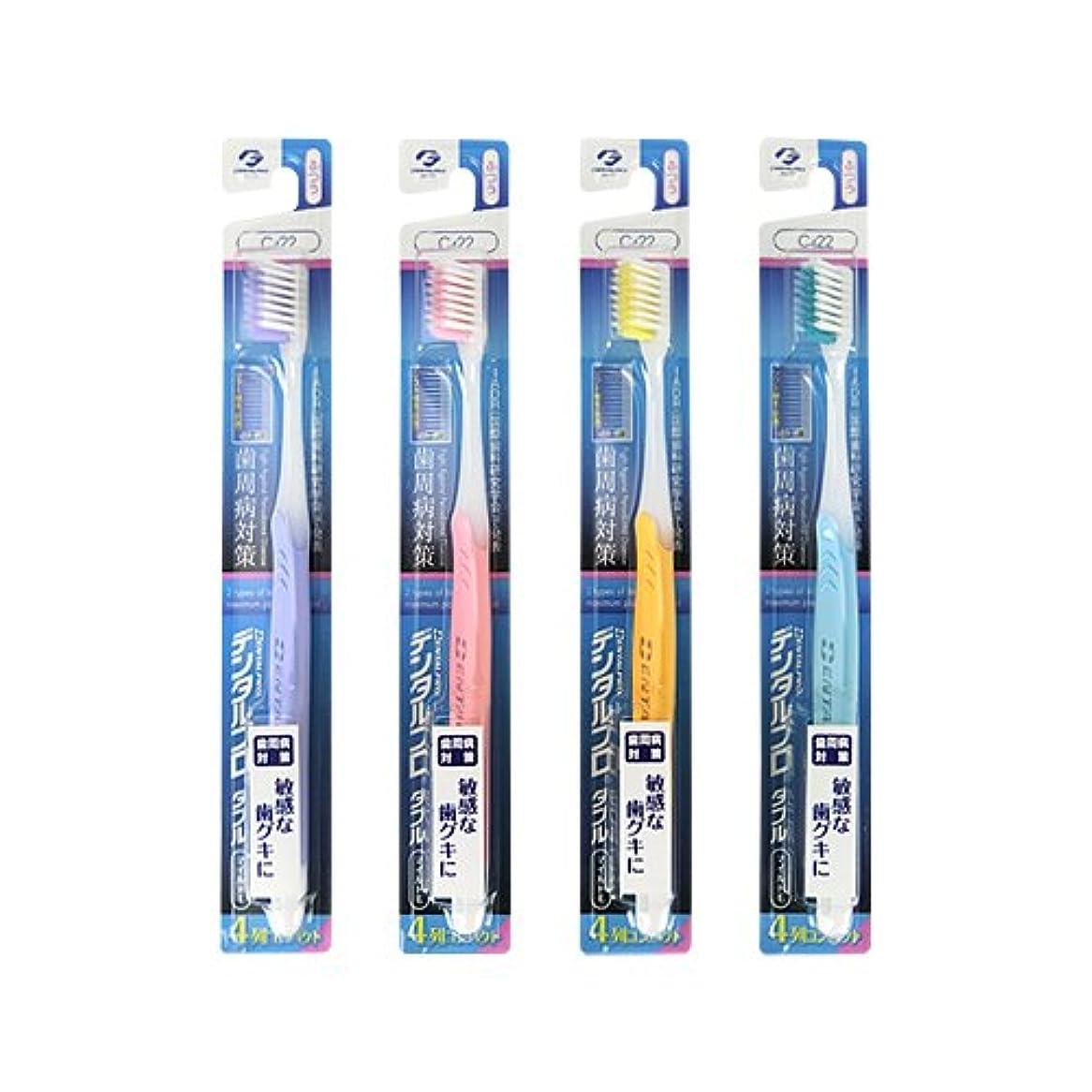 額自明評価可能デンタルプロ ダブル マイルド 4列 歯ブラシ 5本 (ふつう, 色はおまかせ)
