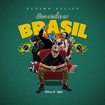 Bem Vindos ao Brasil