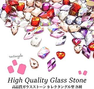 高品質ガラスストーン 9 レクタングル型 各種 5個入り (2.クリスタルAB)