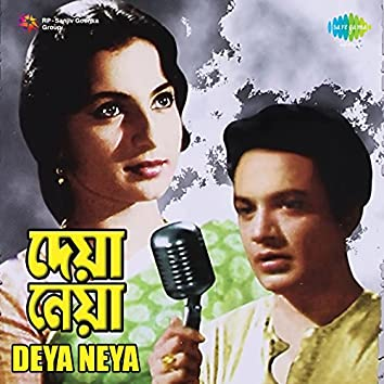 Deya Neya (Original Motion Picture Soundtrack)