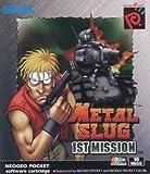 Metal slug 1st mission - NeoGeo Pocket color - PAL