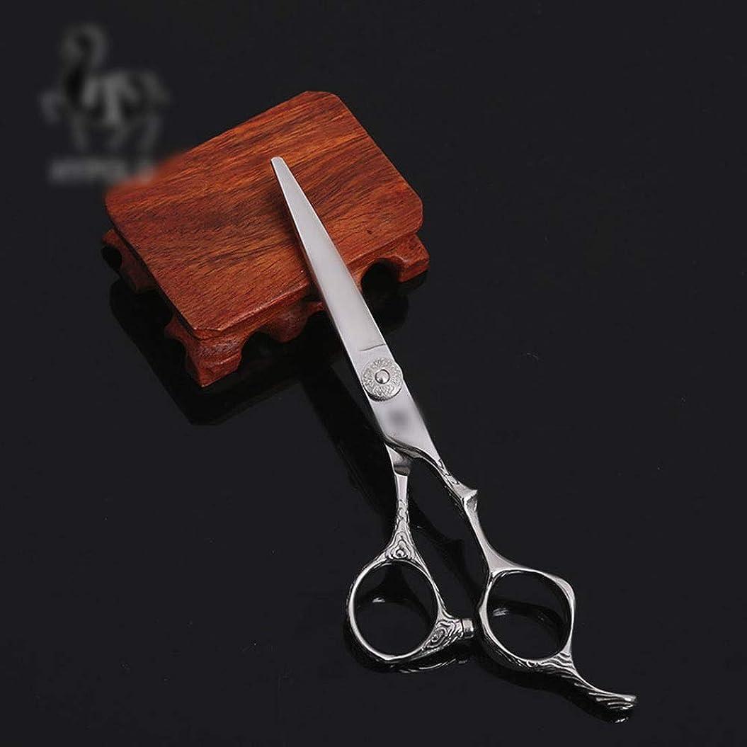 実験電極発行6インチの美容院の専門のヘアカットの平らなはさみのステンレス鋼の平らなはさみ モデリングツール (色 : Silver)