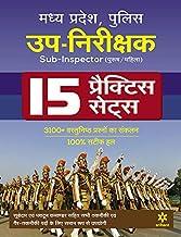 15 Practice Madhya Pradesh Police UP Nirikshak Sub Inspector 2019