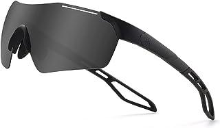 Extremus Diablo Polarized Cycling Sunglasses, Baseball Sunglasses for Men Women