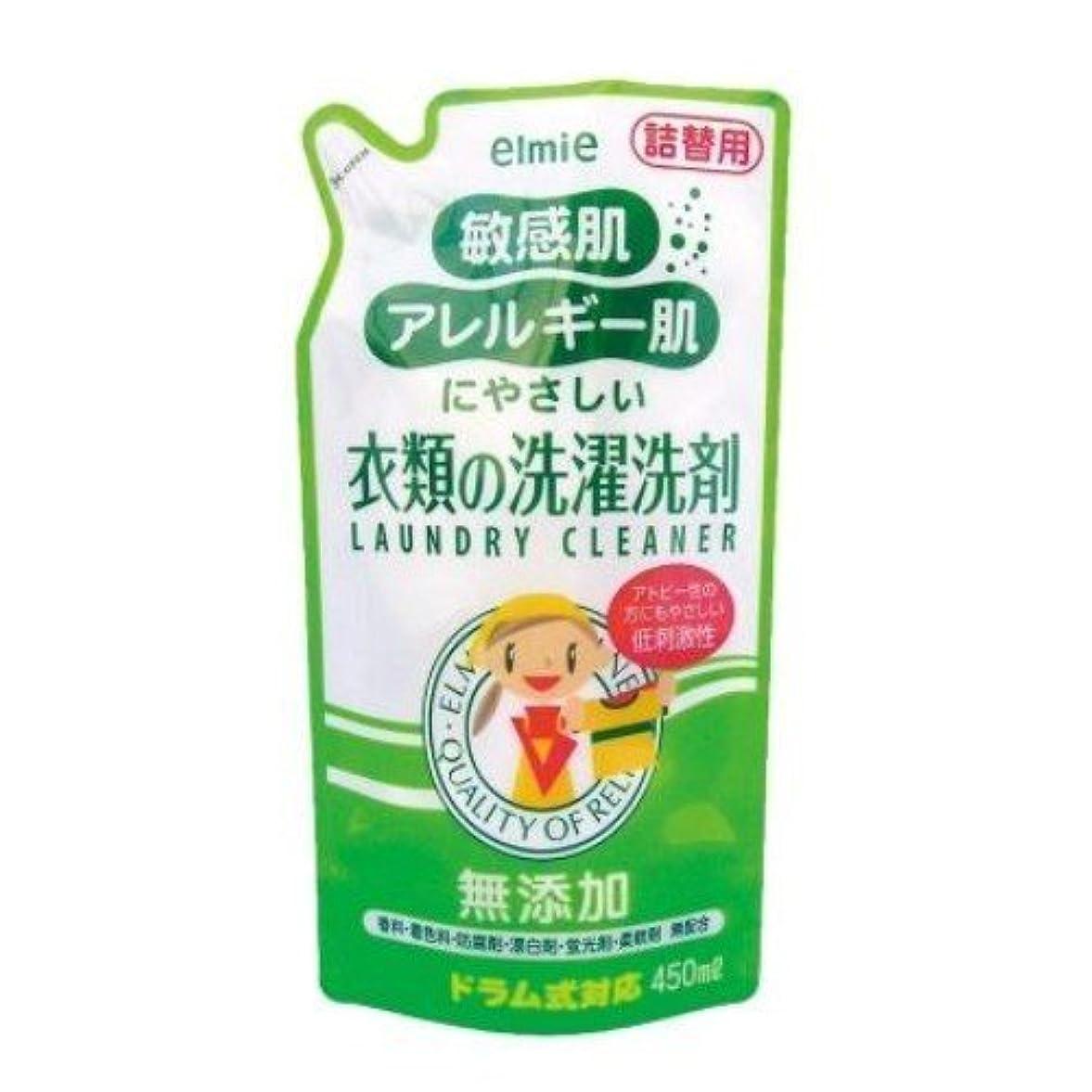 百連鎖永久エルミー 敏感肌用衣類の洗濯洗剤 詰替 450ml