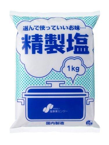 精製塩 1�s×5