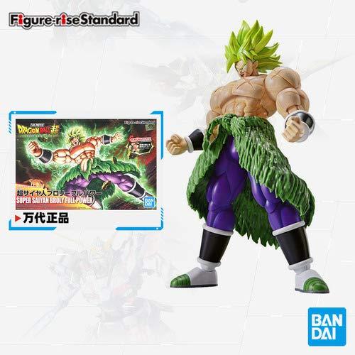 Bandai Model FIGURE RISE Dragon Ball Super Super Saiyan Broly FULLPOWER Figuras de anime Dragon Ball Z Assembly PVC Movie & TV Figuras de acción