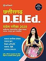 Chhattisgarh D.EI.Ed Pravesh. Pariksha 2020