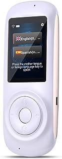 スマート外国語翻訳装置、無線LAN - 2.4インチのタッチスクリーン - スピード翻訳 - 高精度 - オーディオ同期-translation再生 - サポート70の言語,白