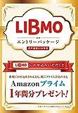 LIBMO エントリーパッケージ  Amazonプライム限定特典付き