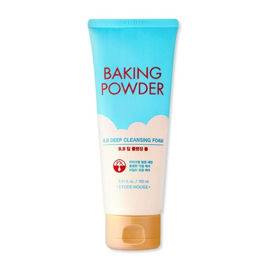 キャラバン語原稿[2016 Upgrade!] ETUDE HOUSE Baking Powder B.B Deep Cleansing Foam 160ml/エチュードハウス ベーキング パウダー B.B ディープ クレンジング フォーム 160ml