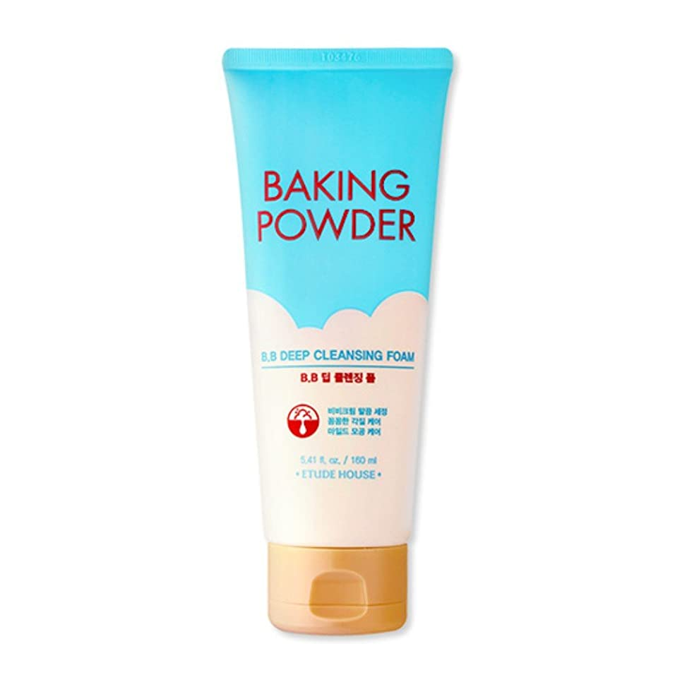 余韻バイオレットハブブ[2016 Upgrade!] ETUDE HOUSE Baking Powder B.B Deep Cleansing Foam 160ml/エチュードハウス ベーキング パウダー B.B ディープ クレンジング フォーム 160ml