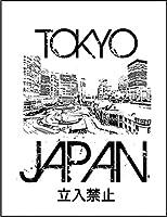 【FOX REPUBLIC】【東京 TOKYO 日本 ジャパン】 白マット紙(フレーム無し)A4サイズ