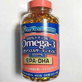 トライデントシーフード オメガ3 アラスカサーモンオイル 450粒(TRIDENT SALMON OMEGA3 450)