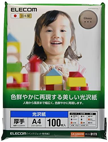 エレコム 写真用紙 A4 100枚 光沢 美しい光沢紙 厚手 0.225mm 日本製 【お探しNo:D173】 EJK-GANA4100