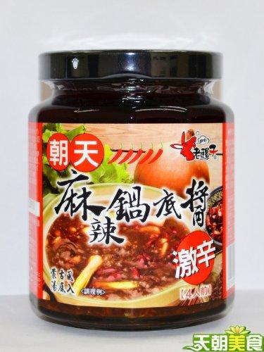 ロウバ 朝天 激辛鍋の素 260g