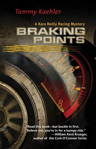 Image of Braking Points: A Kate Reilly Mystery (Kate Reilly Mysteries, 2)