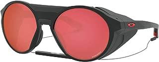 Best oakley evzero stride prizm sunglasses Reviews